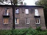25 Pavla Popovicha Street, Donetsk.jpg