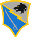 297th Battlefield Surveillance Brigade.png