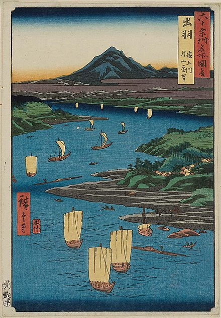 "Hiroshige ukiyo-e ""Dewa"" in ""The Famous Scenes of the Sixty States"" (Liu Shi Yu Zhou Ming Suo Tu Hui ), depicting the Mogami River and Mount Gassan 29 Dewa n.jpg"