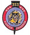 353d Tactical Fighter Squadron - Emblem.jpg