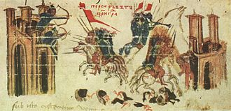 Siege of Constantinople (626) - Depiction of the siege from the Chronicle of Constantine Manasses