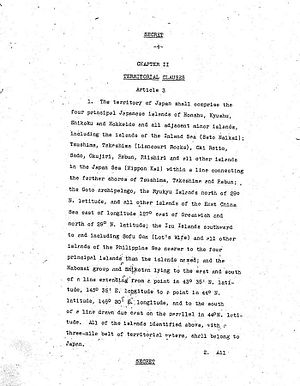 Rusk documents - (Draft) Negotiating position that Liancourt Rocks shall be Japanese territory.