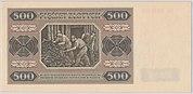 500 złotych 1948 rewers.jpg