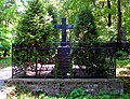 5247. Novodevichye cemetery. Grave of the merchant P.S. Krasheninnikov.jpg