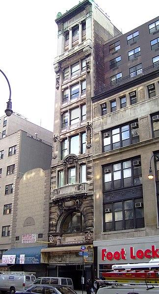 File:56 West 14th Street Macy's.jpg