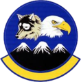 611th Air Support Squadron.png