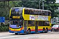 6407 at Admiralty Station, Queensway (20190503084609).jpg