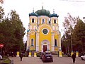 731. Gatchina. Cathedral of the Apostle Paul.jpg