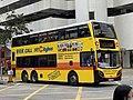 9102 CTB 88R 17-08-2020(2).jpg