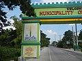 9492San Luis Mexico Pampanga Welcome Arch Roads 34.jpg