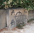 ACAB promenade d'Australie, Paris 15e.jpg