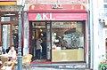 AKL Restaurant - Flickr - tm-md.jpg