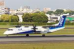 ANA Wings, DHC-8-400, JA853A (17146052527).jpg