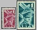 ARPA stamps.jpg