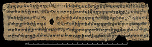 Sutra - A Sanskrit manuscript page of Lotus Sutra (Buddhism) from South Turkestan in Brahmi script