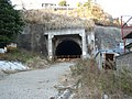A railway tunnel out of use 東急東横線 高島山隧道跡 横浜側 - panoramio.jpg