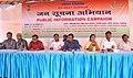 A view of the Bharat Nirman Public Information Campaign, organised by PIB, Kanpur, at Aligarh, Uttar Pradesh on October 22, 2013.jpg