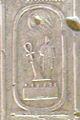 Abydos KL 19-02 n76.jpg
