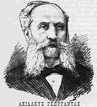 Achilleas Georgantas 075.JPG