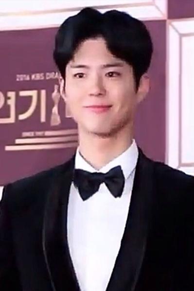 ��actor park bogum at kbs drama awards 1png ������ ����