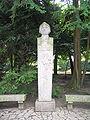 Adam Mickiewicz Park Oliwski.jpg