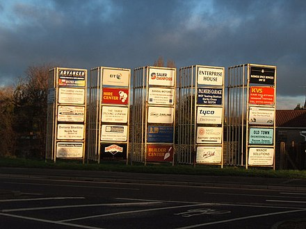 A billboard frame in Swindon, England Advertising hoarding at Cheney Manor - geograph.org.uk - 304264.jpg