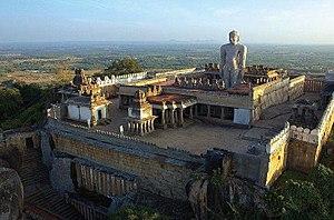 Jain temple - Jain Tirtha, Shravanabelagola