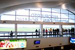 AeropuertoRosarioIslasMalvinas.jpg