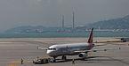 Aeropuerto de Hong Kong, 2013-08-13, DD 17.JPG