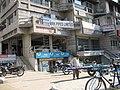 Ahmedabad2007-022.JPG