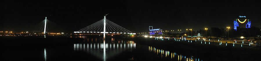 Ahvaz Wikipedia