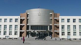 Ömnögovi Province - Administration building