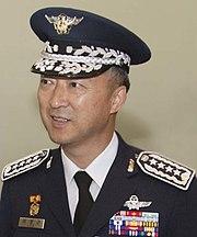 Air Force (ROKAF) General Lee Wang-keun 공군대장 이왕근 (UNC - CFC - USFK photo 170928-A-CD114-1082 69th ROK Armed Forces Day).jpg