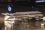 Airbus A319-115X(CJ), Azerbaijan - Government JP7309337.jpg