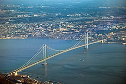 Akashi Bridge.JPG