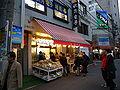 Akiduki-Denshi, Akihabara.jpg