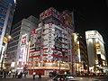 Akihabara Electric Town bei Nacht 07.jpg