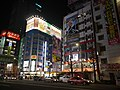 Akihabara Electric Town bei Nacht 08.jpg