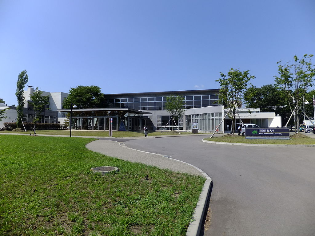 Akita International University