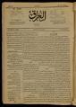 Al-Iraq, Number 201, January 27, 1921 WDL10297.pdf