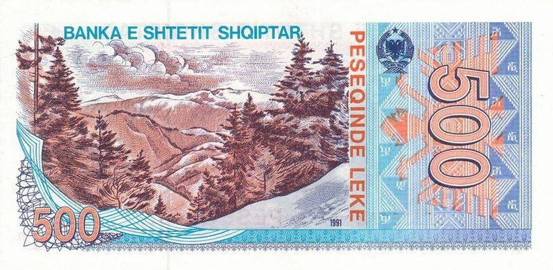 File:AlbaniaP48a-500Leke-1991-donatedoy b.jpg