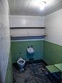Alcatraz Cells (9641522292).jpg