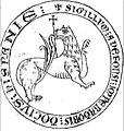 Alfonso VII seal.jpg