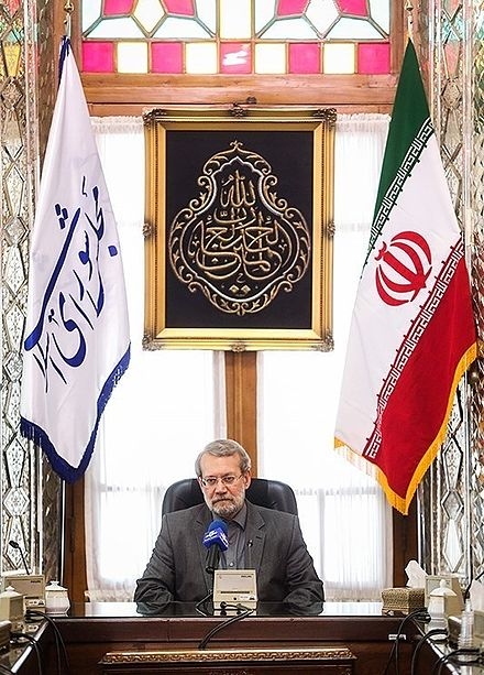 Ali Larijani in his office of parliament chairman Ali Larijani in his office 14 August 2016.jpg