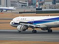 All Nippon Airways A320-211 (JA8382) Landing (392910505).jpg