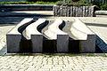 Allianz-Brunnen Lange Laube Escherstraße Hannover Jürgen Paul 1985.jpg