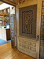 Amelia S. Givin Free Library - Moorish Fretwork Door.jpg