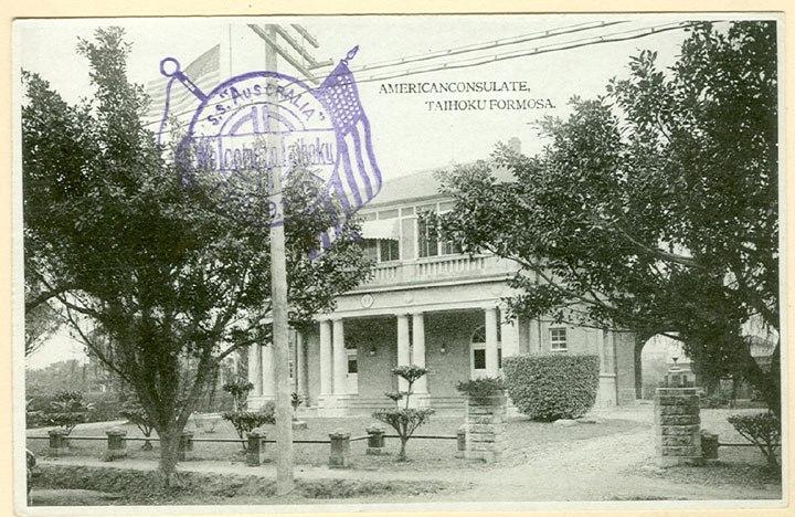 American Consulate Taihoku Formosa