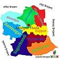 Aminpur,Bangladesh.jpg
