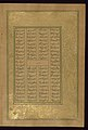 Amir Khusraw Dihlavi - Leaf from Five Poems (Quintet) - Walters W624154B - Full Page.jpg